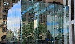 มาเสียที แอปเปิลได้รับอนุญาตทดสอบรถไร้คนขับในรัฐแคลิฟอร์เนีย