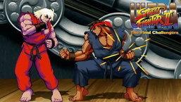 เปิดตัวอย่างใหม่เกม Ultra Street Fighter 2 ที่มาพร้อมกับเพลงประกอบที่ปรับปรุงใหม่