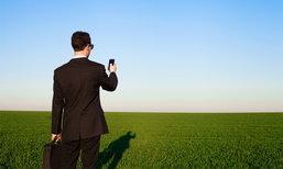 3 เทคนิคในการใช้อินเตอร์เน็ตให้ได้ประสิทธิภาพดีที่สุดด้วยตัวเอง