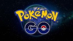 Pokemon GO ปรับระบบใหม่ รับมือสายมุดมากขึ้น