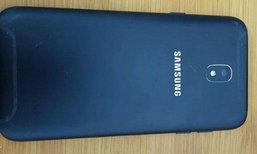 หลุด! หลังเครื่อง Samsung Galaxy J5 (2017) เรียบง่ายและดูดีไม่เบา