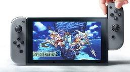 มาดูสิ่งใหม่ในเกม Seiken Densetsu Collection บน Nintendo Switch