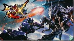ยอดขายเกมในญี่ปุ่นในเดือนมีนาคม Monster Hunter XX ขายดีสุด Zelda ได้ที่ 2