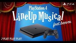 Sony เปิดคลิปแนะนำเกมใหม่ที่จะออกบน PS4 เป็นเพลง Musical