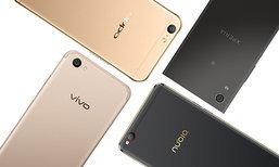 เปรียบเทียบ 4 สมาร์ทโฟนรุ่นเด็ดในราคาไม่เกินหมื่น กับ OPPO A57, Vivo V5, Sony XA1 และ nubia M2 Lite