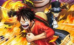 เกม One Piece Unlimited World Red เตรียมออกบน PS4 และ Nintendo Switch
