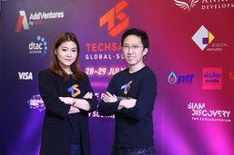 เทคซอส เผยปัจจัยองค์กรเข้าสนับสนุนสตาร์ทอัพ เตรียมจัด Techsauce Global Summit 2017 ก.ค.นี้