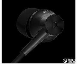 Xiaomi เปิดตัวหูฟัง USB-C มีไมค์, ตัดเสียงรบกวนและระบบ Hi-Res ในราคาเพียง 1,500 บาท
