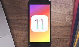 11 สิ่งที่หลายคนคาดหวังให้ iOS 11 มีสักที