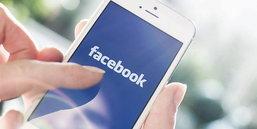 งานวิจัยเผย เล่น Facebook มากเกินไปส่งผลกระทบต่อสุขภาพร่างกายและจิตใจได้โดยตรง