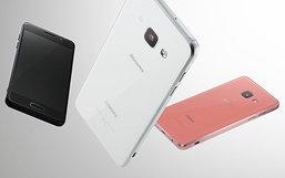 Samsung เปิดตัวสมาร์ทโฟนรุ่นใหม่ Galaxy Feel ในญี่ปุ่น