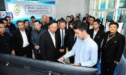 DEPA ใช้ Big Data บูรณาการ Phuket Smart City