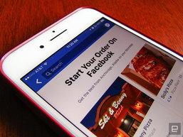 เอาจริง Facebook เตรียมเพิ่มบริการสั่งอาหารผ่านแอปฯ ได้เลย