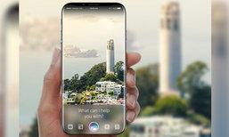 ยลโฉมคอนเซ็ปต์ไอโฟนยุคปี 2020 จอแสดงผลครอบคลุมทั้งเครื่อง ไม่มีปุ่ม-พอร์ตใดๆ อีกต่อไป