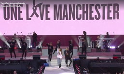 Ariana Grande จัดคอนเสิร์ตช่วยเหลือเหยื่อแมนเชสเตอร์ บริจาคผ่าน Facebook Live ได้