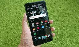 รีวิว HTC U Ultra มือถือจอคู่กับการเปลี่ยนแปลงครั้งใหญ่ของ HTC