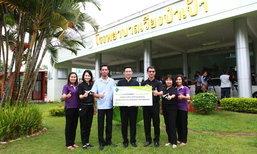 AIS เดินหน้า Digital for Thais ด้านสาธารณสุข ขยายแอป อสม.ออนไลน์ สู่ภาคเหนือ