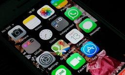 ความสามารถ 10 อย่างที่คนถือ iPhone ยังไม่รู้ว่ามี และสามารถนำไปใช้งานได้จริง
