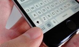10 ทิปส์ที่คนคิดจะใช้ iPhone ต้องรู้ไว้ก่อนใช้งานจริง