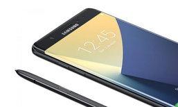 ชมคะแนนทดสอบประสิทธิภาพของ Galaxy Note 8 เครื่องทดสอบที่ใช้ Android 7.1.1