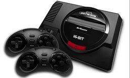 เปิดเครื่องเกม MegaDrive มินิ เวอร์ชั่นใหม่ที่มาพร้อม 85 เกมในตัว
