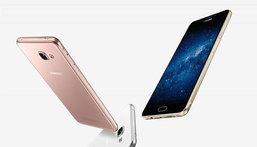 ได้ไปต่อ พบข้อมูล Android Nougat ของ Samsung Galaxy A9 Pro ใน Benchmark