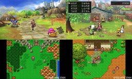 เปิดข้อมูลใหม่ Dragon Quest 11 บน 3DS ที่มีของใหม่ที่บน PS4 ไม่มี