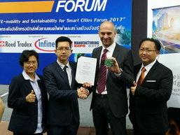 KMITL ประกาศจับมือ Infineon สร้างศูนย์ฝึกฯ ยานยนต์อิเล็กทรอนิกส์ KIAEC แห่งแรกในอาเซียน
