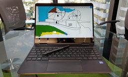รีวิว HP Spectre X360 (With Pen) Ultrabook ปรับเปลี่ยนรูปร่าง เพิ่มความสามารถด้วยปากกา