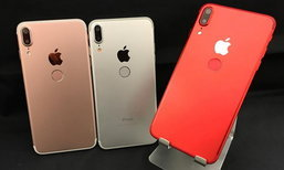 ชัดเลย!! หลุดชุดใหญ่ iPhone 8 เผยโฉมความเปลี่ยนแปลงครั้งสำคัญ (อัลบั้ม)