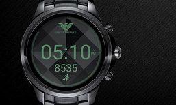 Armani เตรียมเปิด Android Wear ที่ทำเองในวันที่ 14 กันยายนนี้