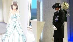 มาดูการแต่งงานกับตัวละครในการ์ตูนด้วยแว่น VR ที่จูบกับตัวละครได้ด้วย