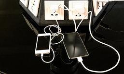 วิธีแก้ 3 ปัญหาโลกแตก เกี่ยวกับแบตเตอรี่ iPhone ที่คุณเองก็ทำได้