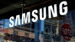 Samsungุ ทุมงบ 63 แสนล้านบาท ขยายตลาดผลิตชิปและหน้าจอในประเทศเกาหลีใต้