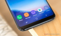Samsung เผย Bixby ในเวอร์ชันภาษาอังกฤษอาจมาช้ากว่าที่คิด