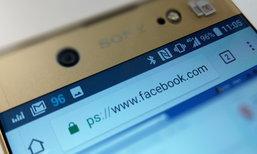 แนะนำวิธีเข้า Facebook ผ่านมือถือให้ใช้งานได้เหมือนกับคอมพิวเตอร์