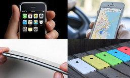 iPhone ครบรอบ 10 ปี กับ 10 เรื่องราวที่เฟลที่สุดนับตั้งแต่เปิดตัว iPhone มา มีอะไรบ้าง ?