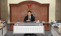 Asia Internet Coalition ท้วง กสทช. การควบคุม OTT ทำไทยล้าหลัง ปิดทาง Thailand 4.0