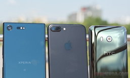 iPhone 7 Plus vs HTC U11 vs Sony Xperia XZ Premium รุ่นไหนดีกว่า?