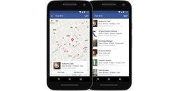 ของเล่นใหม่ Facebook เพิ่มความสามารถ Find Wi-Fi ให้สามารถหาจุดกระจายสัญญาณ Wi-Fi ได้ทั่วโลก
