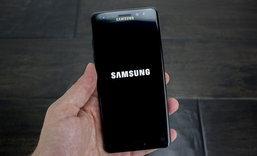 หลุด Galaxy C10 สมาร์ทโฟนกล้องคู่จาก Samsung