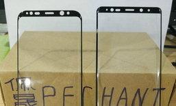 เปรียบเทียบชิ้นส่วนด้านหน้า Samsung Galaxy Note 8 กับ Galaxy S8