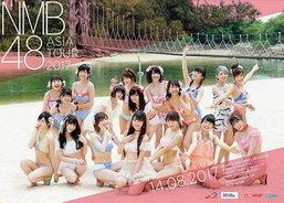 ทบทวนประวัติ เช็คผลงาน เตรียมรับมือ NMB48 บุกเมืองไทย