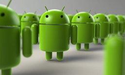ส่อง!! 10 ฟีเจอร์ลับบน Android ที่คนส่วนใหญ่ไม่รู้ว่ามี และยังใช้กันไม่คุ้ม