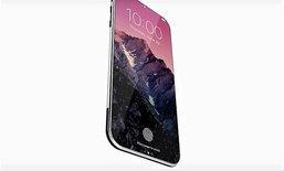 ปัญหา Touch ID อาจทำให้ Apple ขาย iPhone 8 ล่าช้าถึงกลาง พย  รุ่นท็อปอาจราคาสูงถึง 47000 บาท