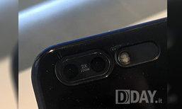 หลุดภาพ ASUS Zenfone 4 Pro จะมาพร้อมกล้องหลังที่ซูมได้แบบ Optical 2 เท่า