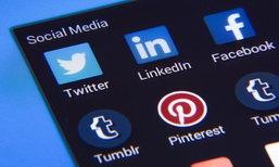 ยอดโฆษณาบน Social media เพิ่มกระฉูด 40%