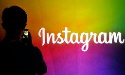 Instagram เร่งมือแก้ปัญหาโฆษณาสินค้าปลอม