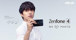 หลุดสเปคและราคา Asus ZenFone 4 กับ 4 Pro ก่อนเปิดตัวอย่างเป็นทางการ