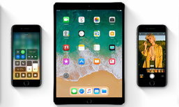 มาเงียบมาก iOS 11 Public Beta 4 ปรับให้เสถียรขึ้นเพื่อคนใช้งานทั่วไป